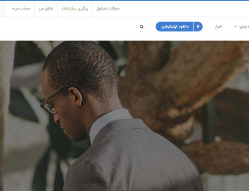 طراحی فروشگاه اینترنتی آنلاین چت کالا